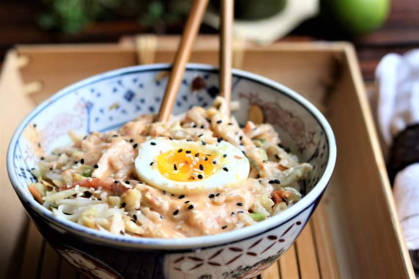 Rice Noodle Stir Fry With Chili Coconut Cream